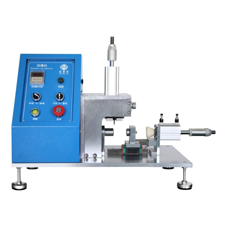 锂电实验设备滚槽机
